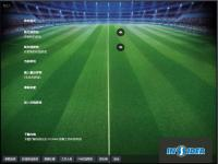 FM2016_DS8_Group皮肤包v1[支持中文+高清显示]
